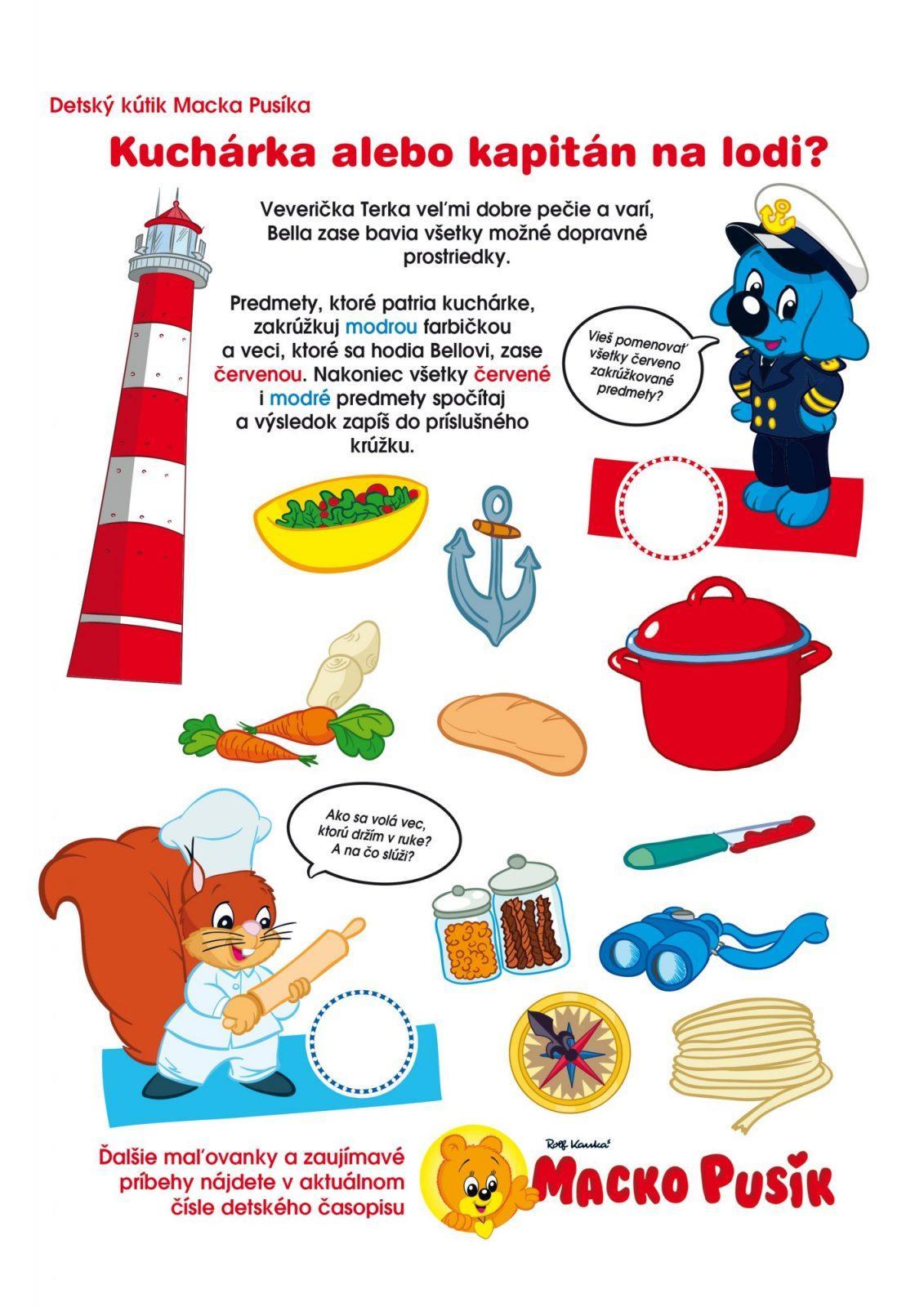 kuchárka, Detský kútik: Kuchárka alebo kapitán na lodi?